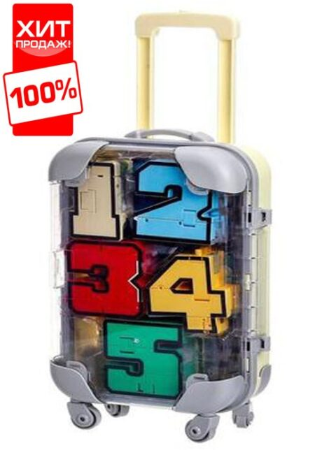 чемодан с цифрами трансформерами
